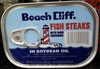 Fish Steaks bite size herrings in soybean oil - Producto