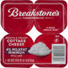 Smooth & creamy cottage cheese - Product