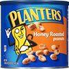 Dry honey roasted peanuts - Produit