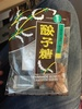 "Bonbons de tamarin 227g""GOLDENCHEF"" - Prodotto"
