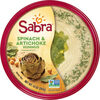 Spinach and artichoke hummus - Product
