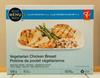 Vegetarian Chicken Breast - Product