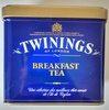 Breakfast tea - Produit
