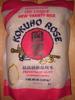 Kokuho Rose - Product
