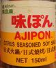 ajipon citrus seasoned soy sauce - Product