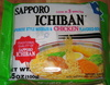 Japanese style noodles & chicken flavored-soup - Product