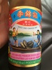 Premium Oyster Sauce - Produit