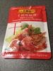 Sauce for tomato garlic prawns - Product