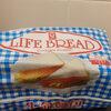 Gardens Life Bread - Produit