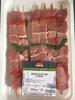 Brochettes de porc - Produit