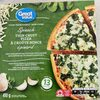 Pizza a croute mince epinard - Product