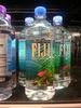 Agua Natural Artesanal - Produit