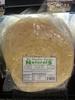 Fresh tortillas - Product