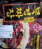 Instant Noodle Asian, Jjajang - Prodotto