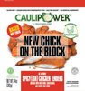 Caulipower new chick on the block spicy chicken tenders - Product