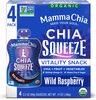 Organic chia squeeze wild raspberry vitality snack - Product