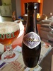 Orval - Product