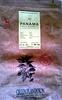Café Panama Finca Bambito - Green Plantation Coffee Roasters - Product