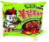Jajiang Hot Chicken Flavor Ramen - Product