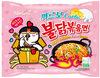 Carbo Hot chicken Flavor Ramen - Product