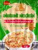 Instant Nudeln Schweinefleischgeschmack - Produkt