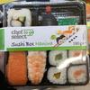 Sushi Box Naniwa - Produit