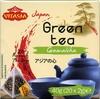 Green tea Genmaicha - Produit