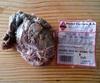 Carrillada de cerdo confitada Art makro 134189 - Producto