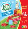POM'POTES SSA Pomme/Pomme Fraise/Pomme Framboise 96x90g Format Familial - Product