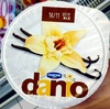 Danio Vanille - Product