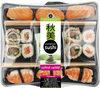 Sushi Coffret Variété - 14 Pièces - Product