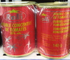 Double Concentré de Tomates - Product