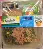 Formule Salade + Dessert Thon - Product