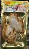 2 filets de poulet rôtis - Product