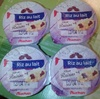 Riz au lait Rhum Raisin - Product