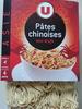 Pâtes Chinoises aux Œufs - Producto