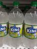 King Mojito - Produit