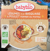 Légumes à la basquaise & poulet fermier - Product