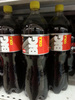 Big Cola - Product