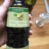 Huile  d'olive fruitée extraite a froid - Produit