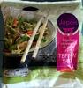 Légumes et émincés de porc façon Teppan Yaki - Product