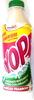 Yop, Parfum Framboise (Offre Economique) - Product