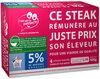 Steaks hachés 5% - Produit