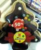 Sapin de Noël Mini Lacasitos - Product