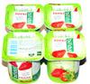Lait fermenté au bifidus avec des morceaux de fruits - Fraise (4 Pots) - Produit