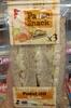 Pause Snack - Pain de mie complet - Poulet rôti Salade - Product