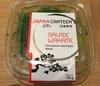 Salade wakame - Product