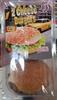 2 Cheese Burgers - Produit