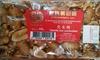 Tablette aux cacahuètes - Product