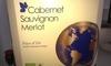 Cabernet Sauvignon Merlot - Produit